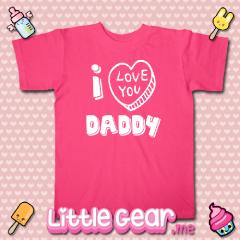 I heart U Daddy